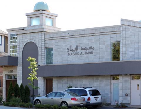 Masjid Al-Iman